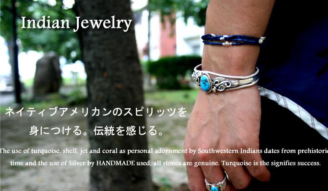 indianjewelryheader